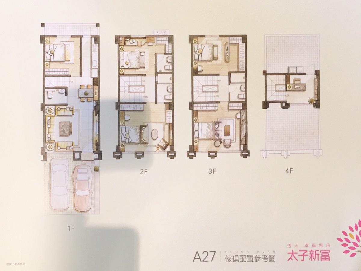 [南投富功]太子建設-太子新富(透天) 20170710-05.jpg