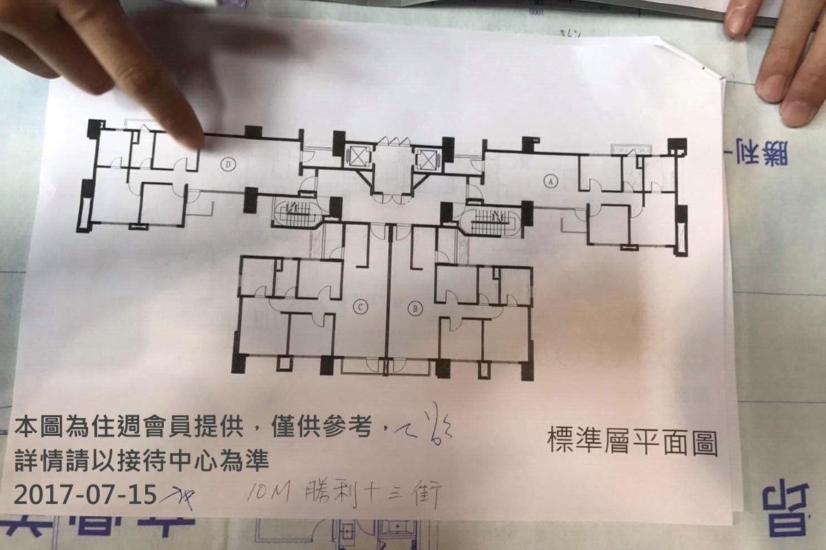 [竹北縣三]椰林覓(大樓)平面圖20170715-2.jpg