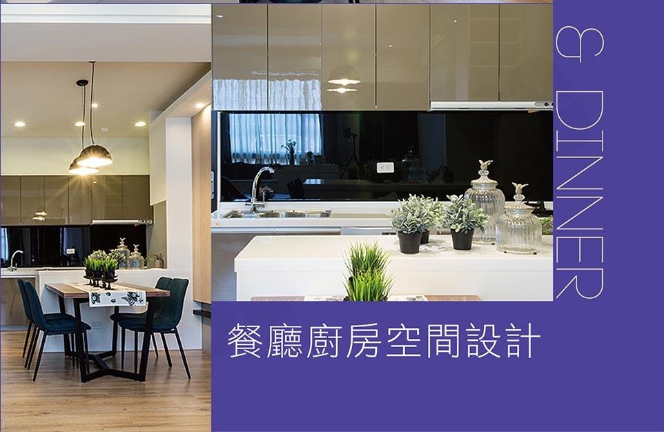 [竹南大埔]新航建設-晴美樹(透天)20170731-03.jpg