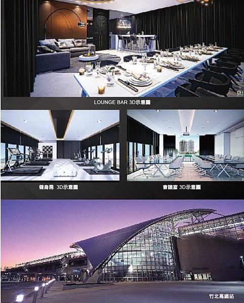 [竹北水岸]京茂建設-京茂River 1(大樓) 20170810-03.jpg