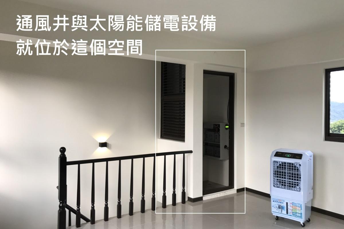[專題報導]停電怎麼辦?深耕11有解-08.JPG