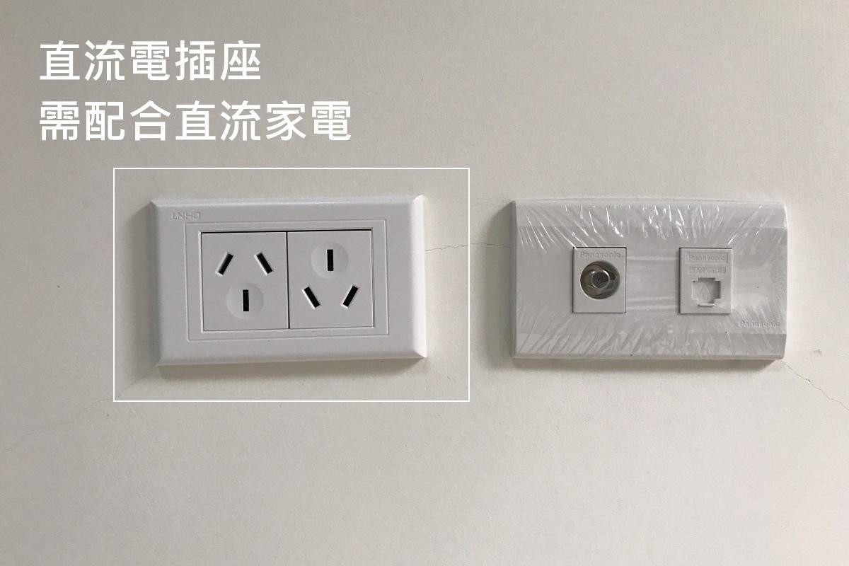 [專題報導]停電怎麼辦?深耕11有解-14.JPG