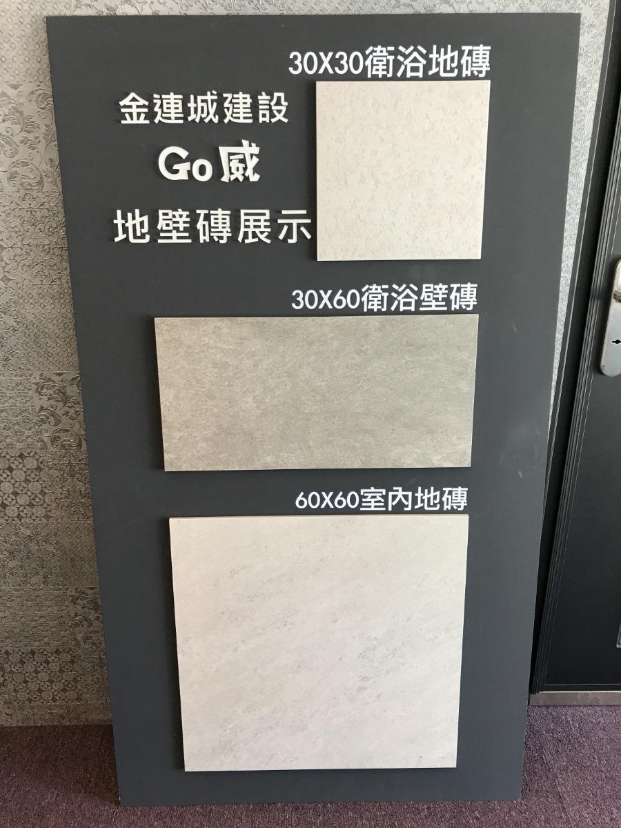[新竹南寮]GO威(大樓)20170828-06.JPG