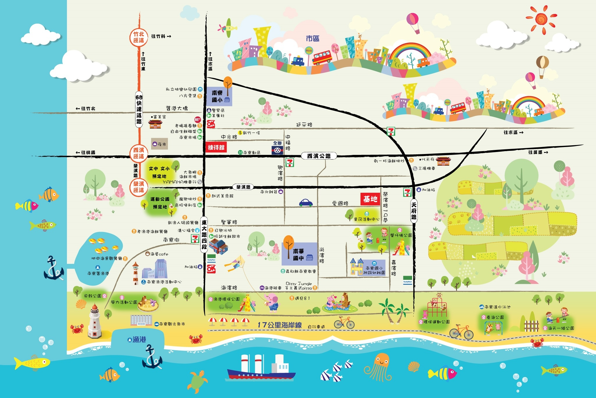 [新竹南寮]GO威(大樓)20170828-15.JPG