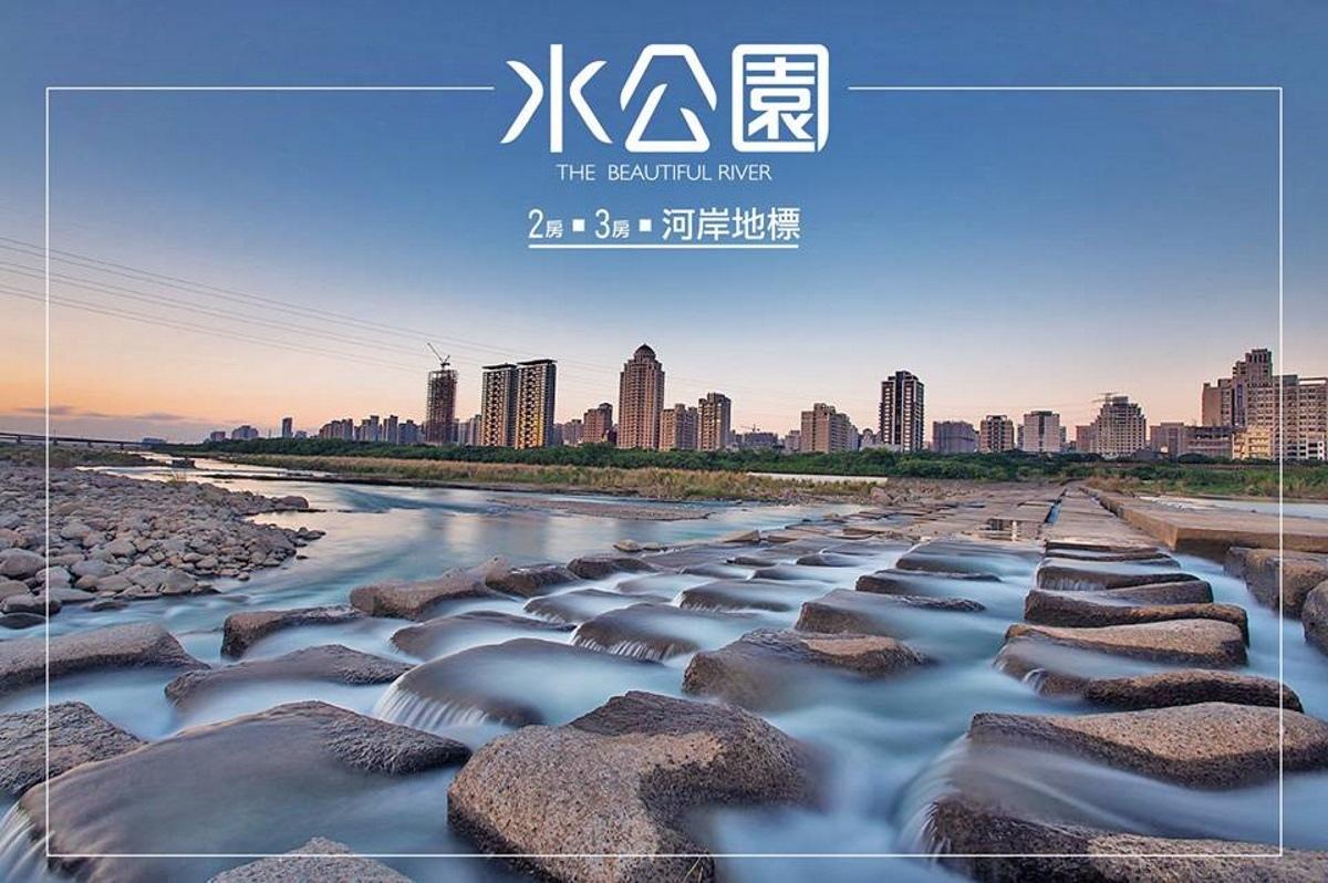 [竹北水岸]興富發建設-水公園(大樓) 20170901.jpg