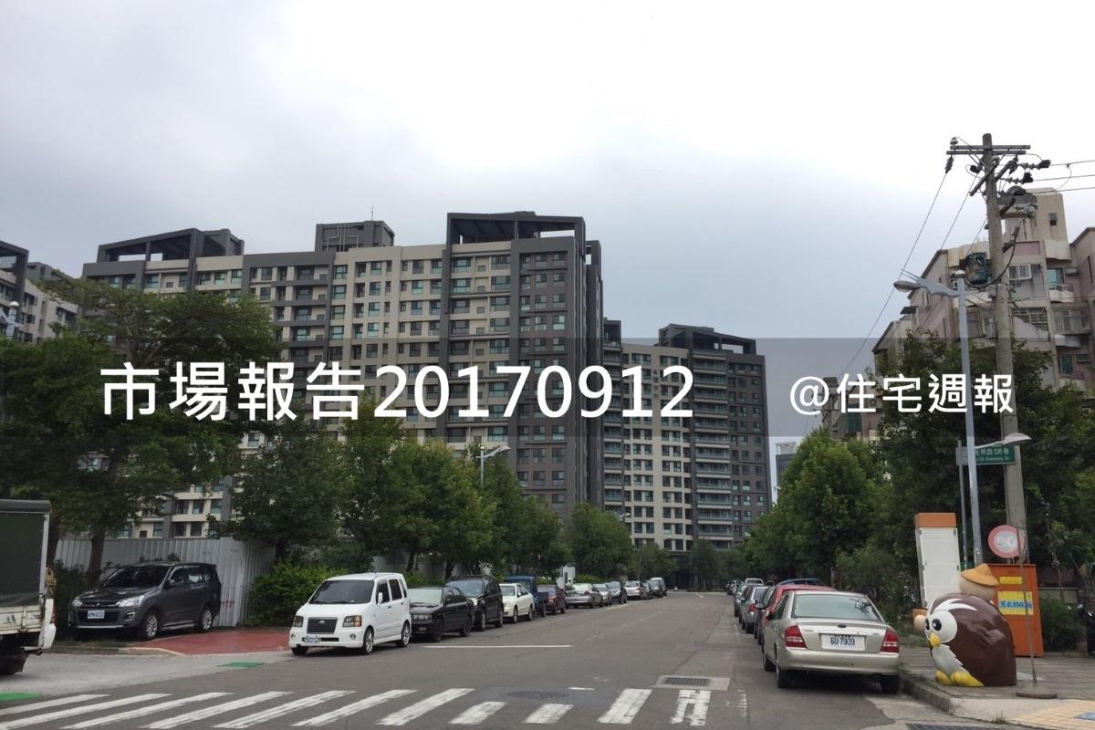 [市場報告]20170912.jpg