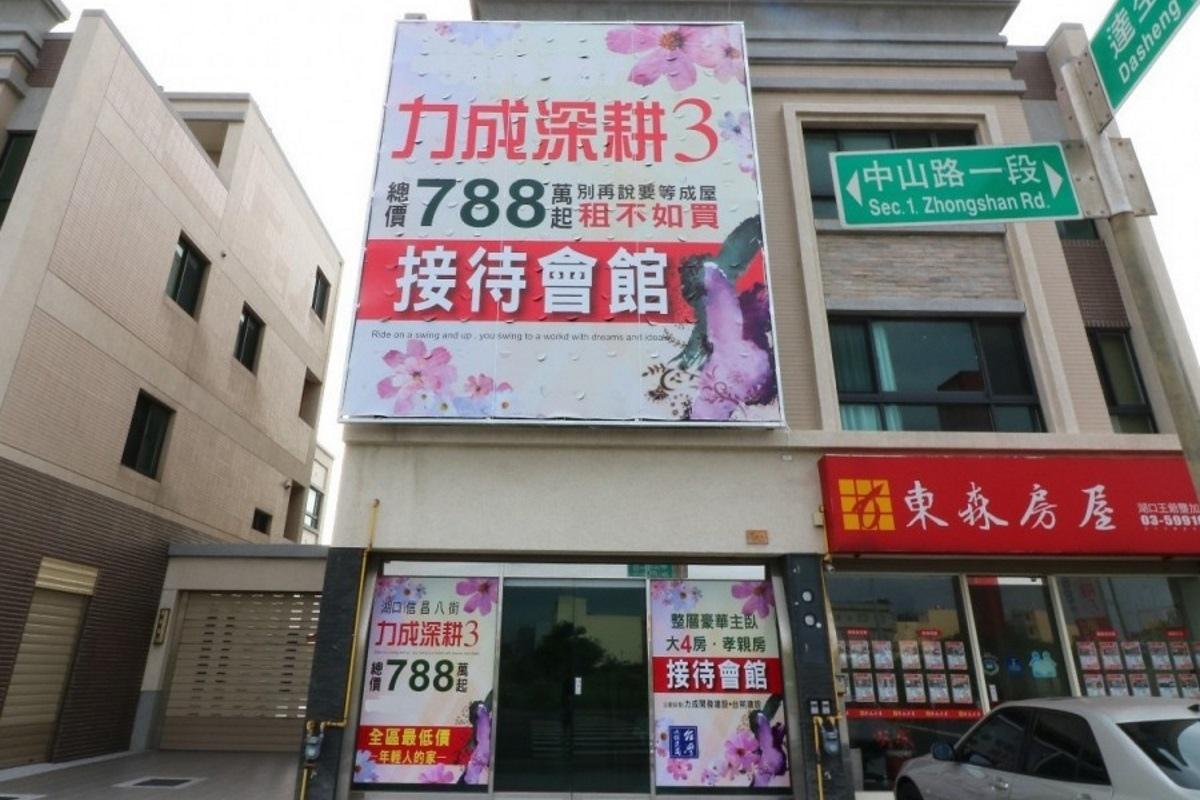 [湖口吳厝]力成建設-力成深耕3(透天) 20170913.jpg