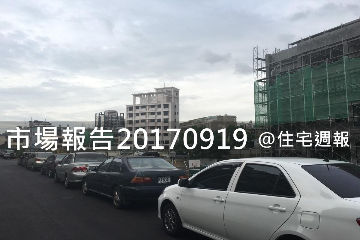 20170906_170907_0012.jpg