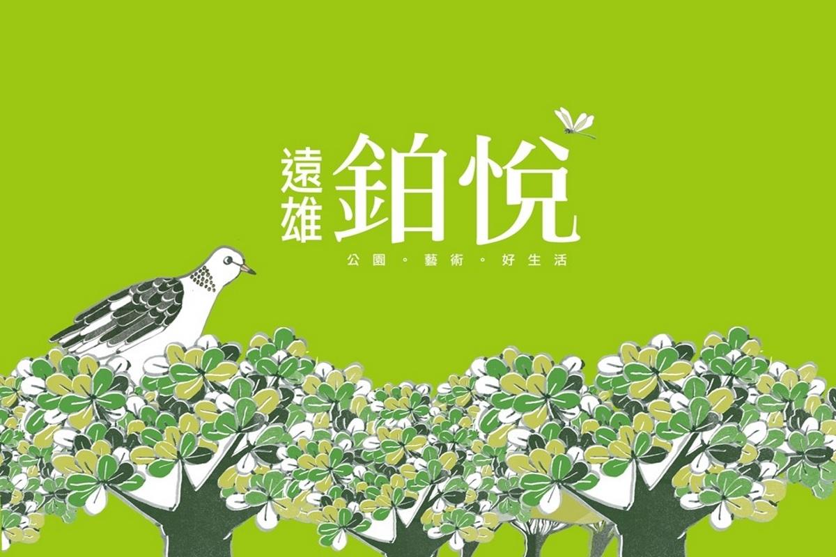 [竹北高鐵]遠雄鉑悅(大樓)20170919-01.JPG