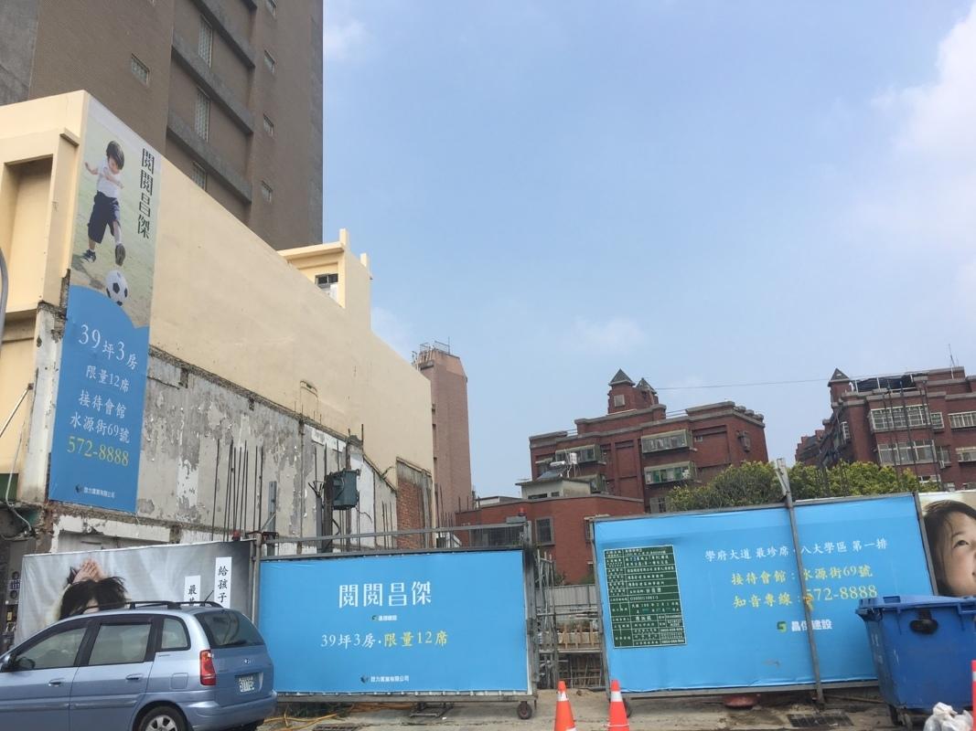 [新竹中學]閱閱昌傑(大樓)20170928