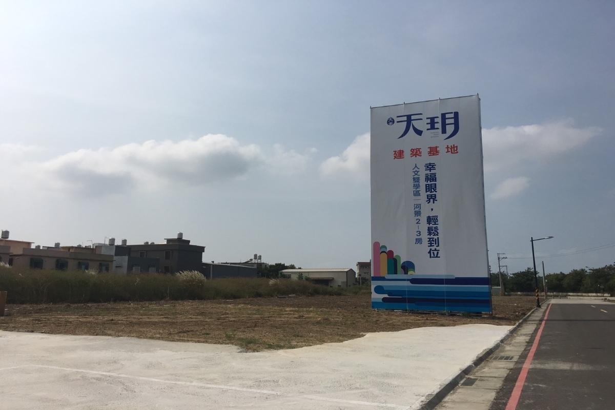 [新竹金雅]天禾建設-天玥(大樓)20171005-02.jpg