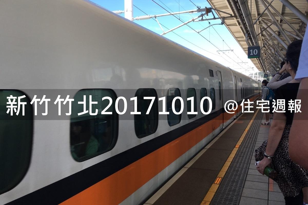 S__20422658.jpg