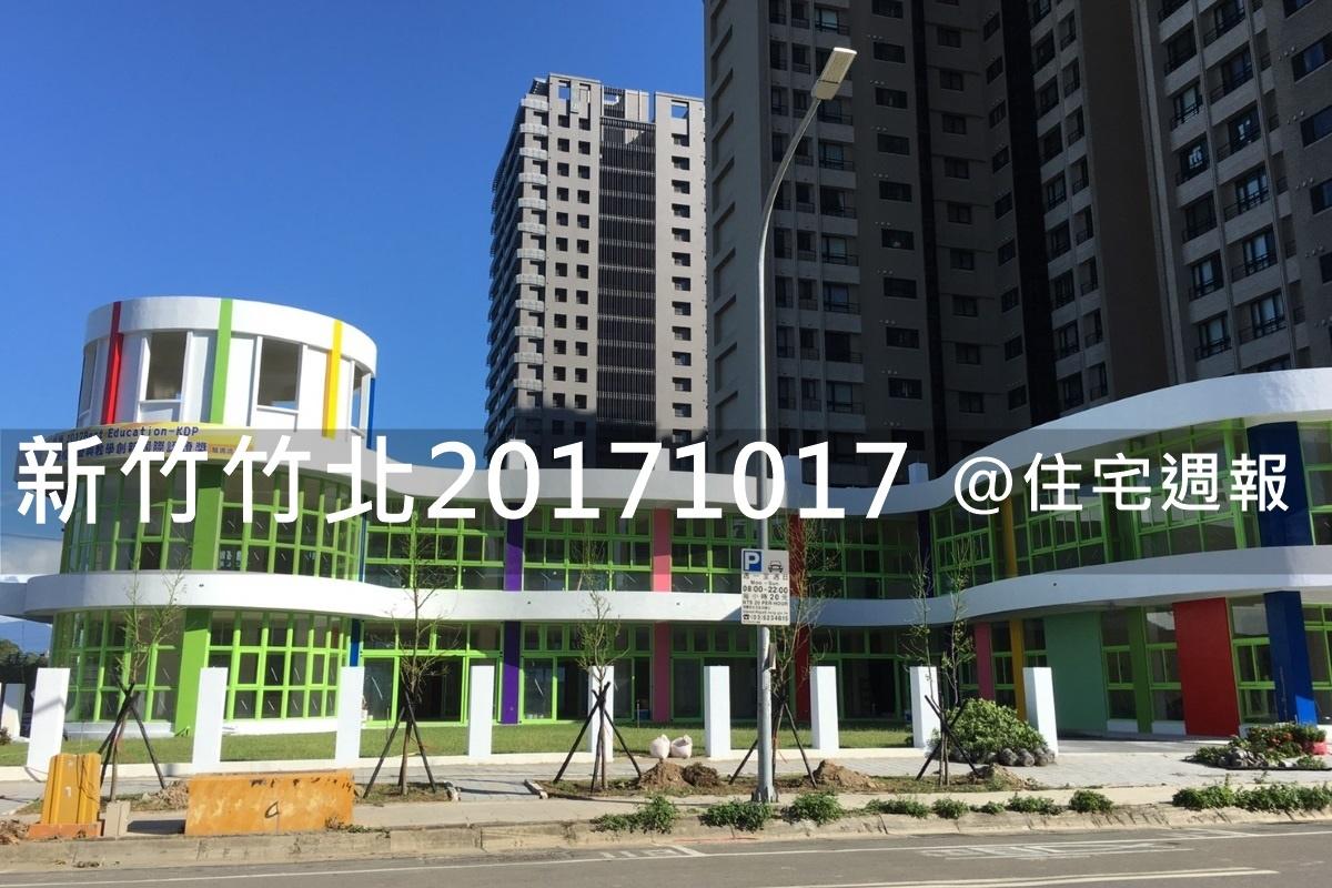 [市場報告]20171017.jpg