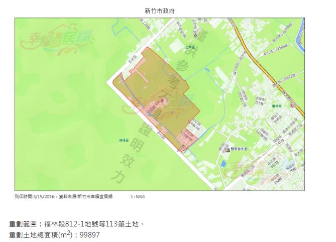 [田野踏查]福林重劃區 20171019-09.png