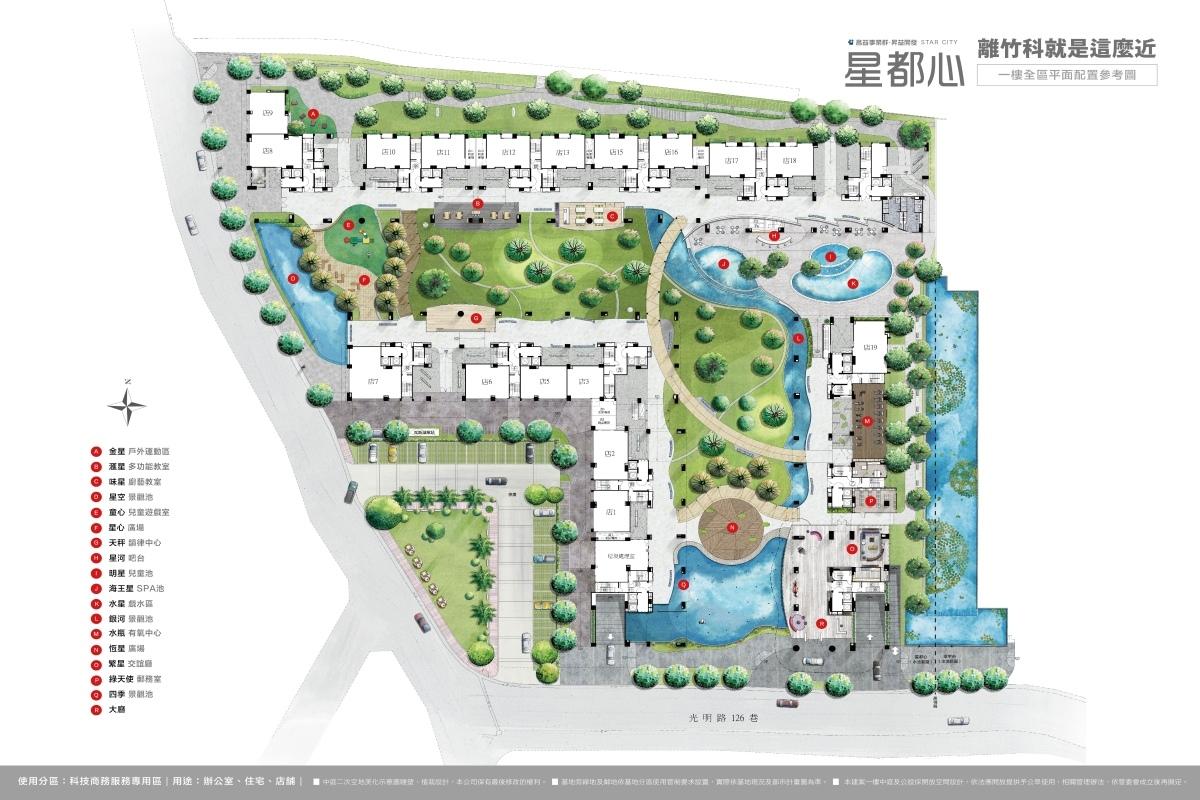 [竹東二重]星都心(大樓)20171101-05.jpg