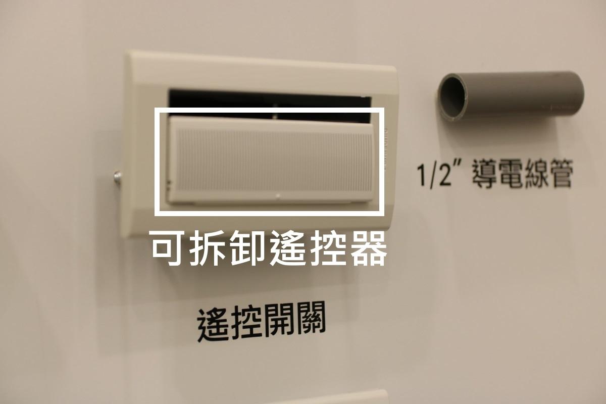 [竹東台泥]富廣美美(大樓)20171117-02.jpg