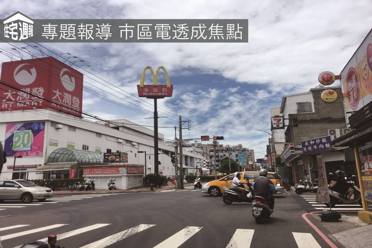 [專題報導]市區電透成焦點.jpg