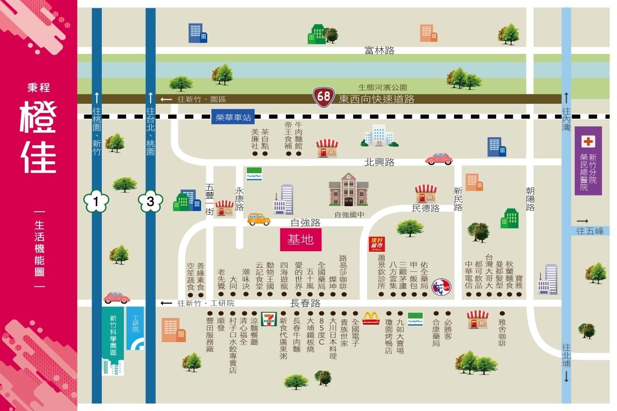 [自強國中]秉程建設-橙佳(大樓)20171206-03.jpg