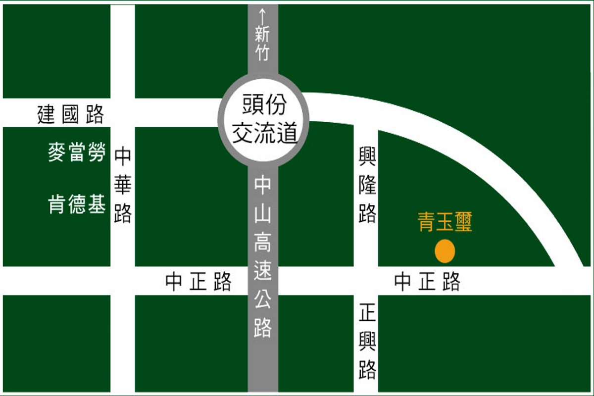 [頭份國小]竹匠建設-青玉璽(透天)20171225.jpg