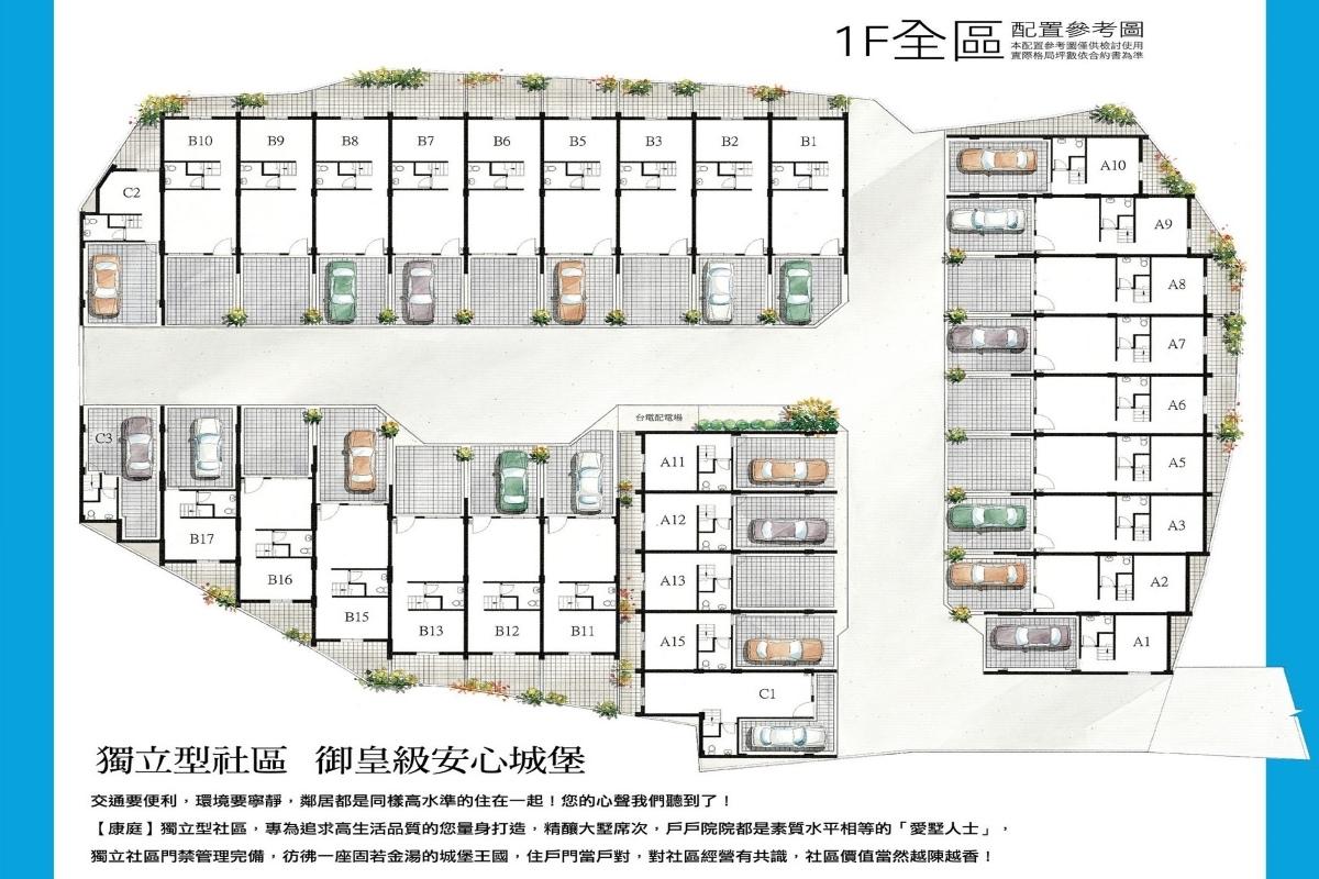 [湖口維東]鷁崎建設-康庭7(電梯透天)20180102-05