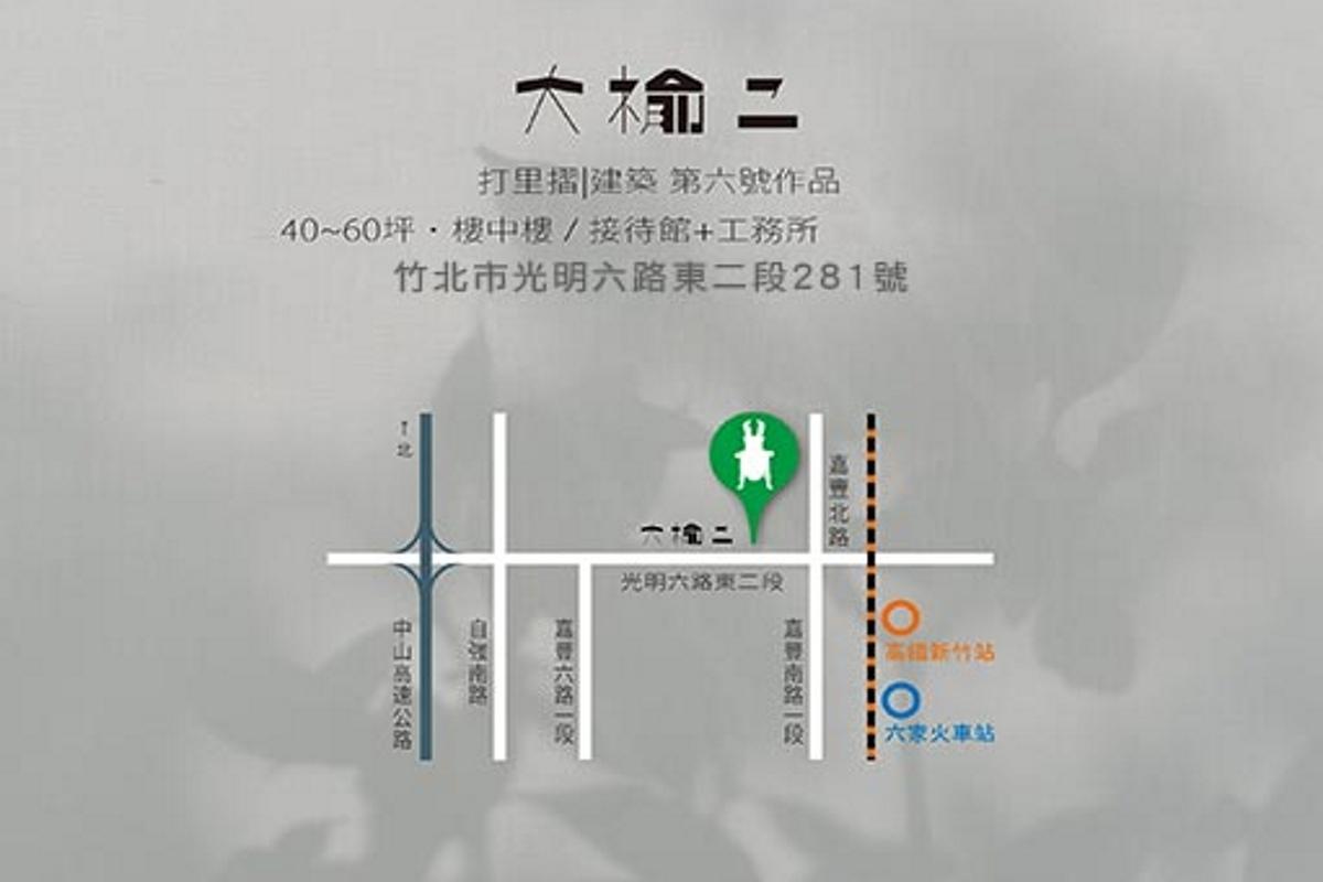 [竹北高鐵]打里摺建築-打里摺大榆二(大樓)20180105-03.jpg
