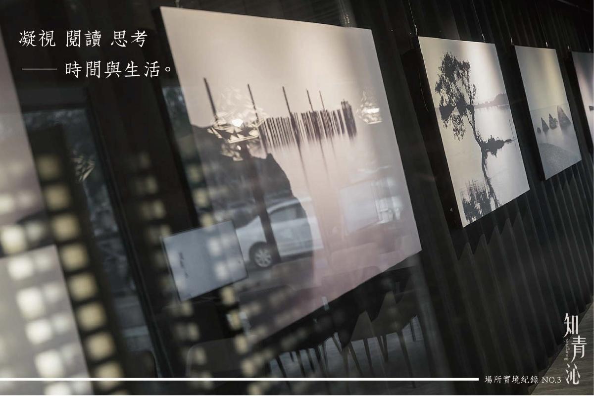 [竹北高鐵]元啟建設-知青沁(大樓)20180109.jpg