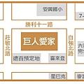 [竹北縣三]興富發建設-巨人(大樓)20180111-05.jpg