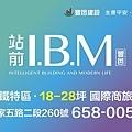 站前IBM-陸敬明住宅週報banner-3x2.jpg
