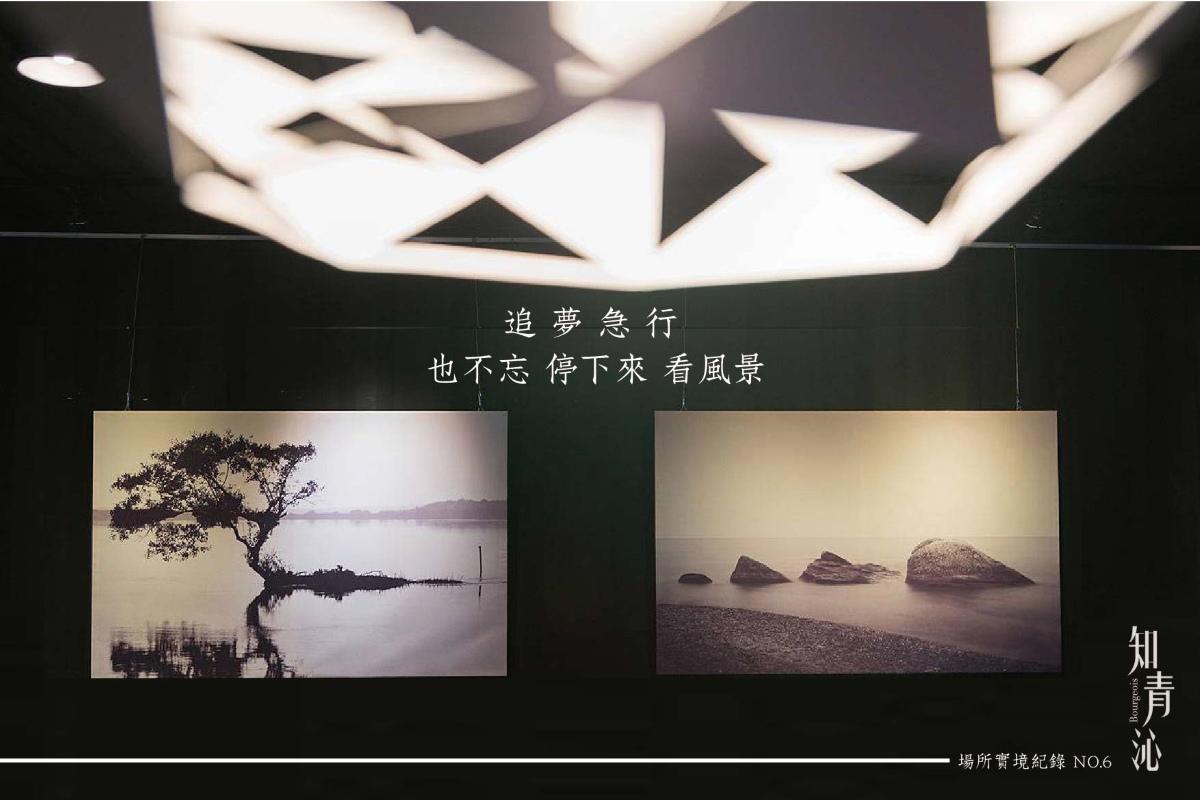[竹北高鐵]元啟建設-知青沁(大樓)20180206.jpg