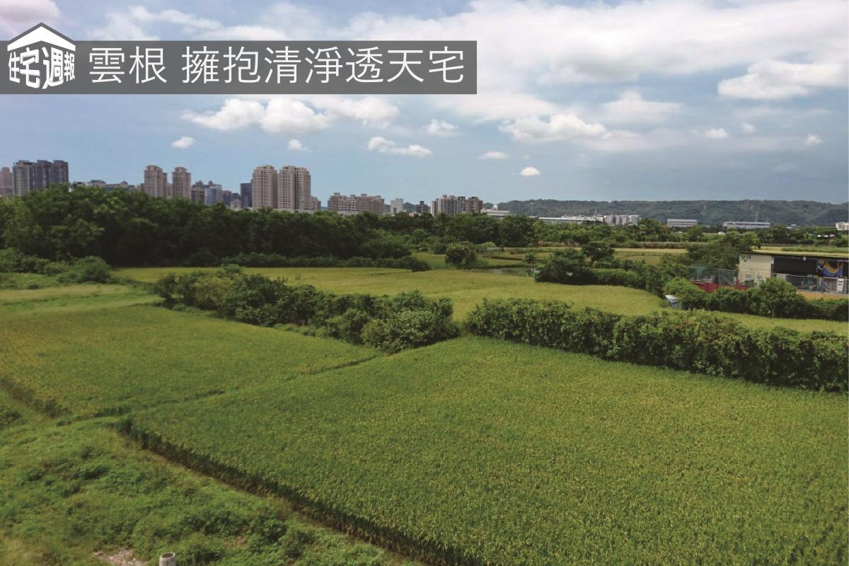 [專題報導]雲根-擁抱清淨透天宅20180206-01.jpg