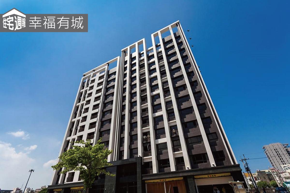 [竹南東站]和發建設-幸福有城(大樓) 20180209-01.png