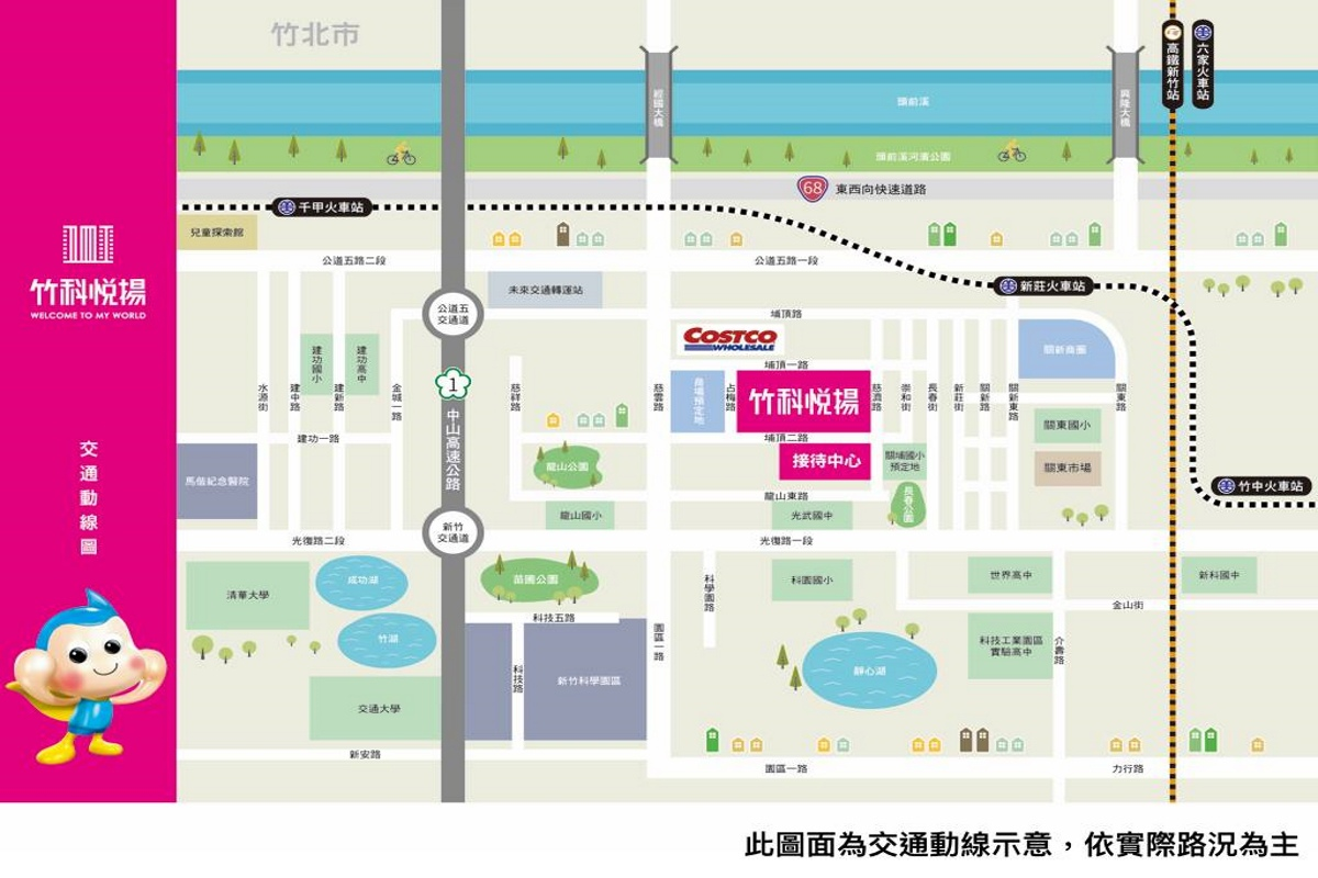 [新竹光埔]興富發建設-竹科悦揚(大樓)20180212-08.jpg