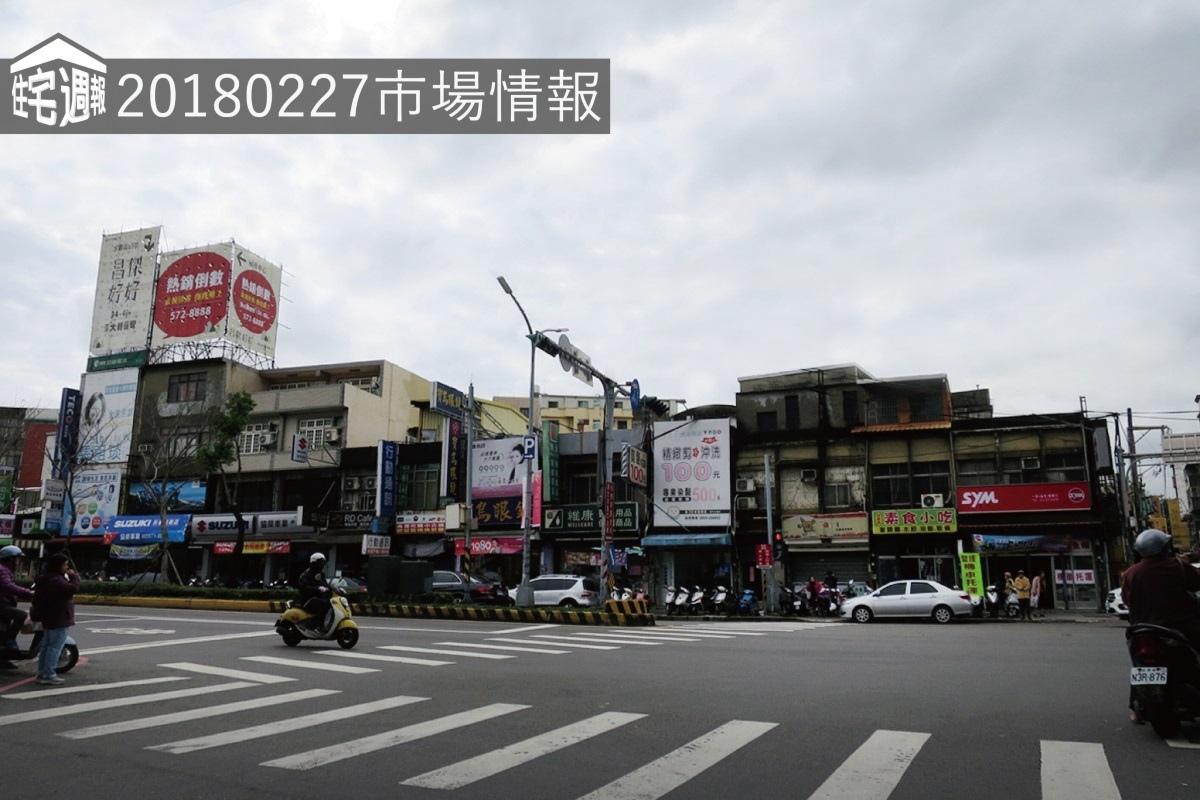 市場情報_180227.jpg