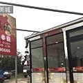 [湖口高中]嘉梁建設-中美城(大樓)20180321