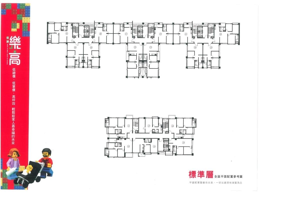 [新竹香山]佳鏵建設-樂高(大樓)20180329-02.jpg