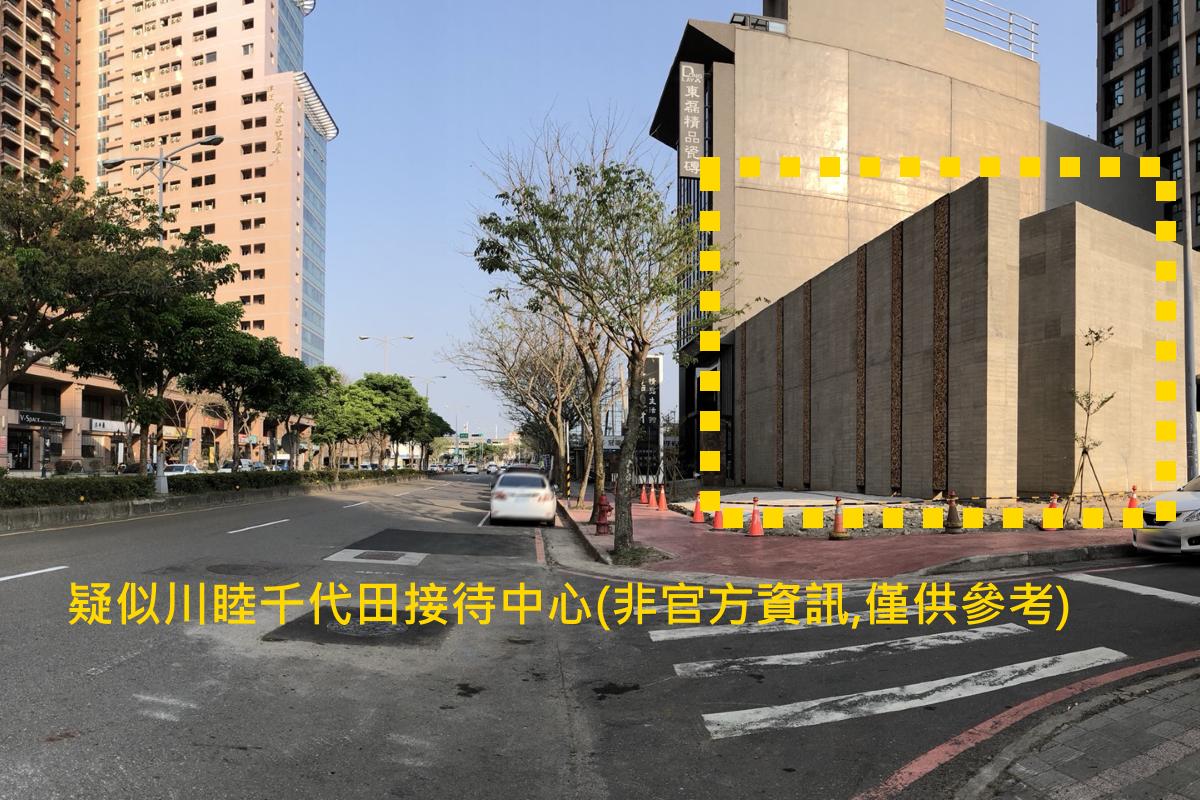 [竹北高鐵]川睦千代田(大樓)20180329-03.png