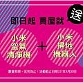 [竹北水瀧]總圓建設-上城(大樓)20180330.jpg