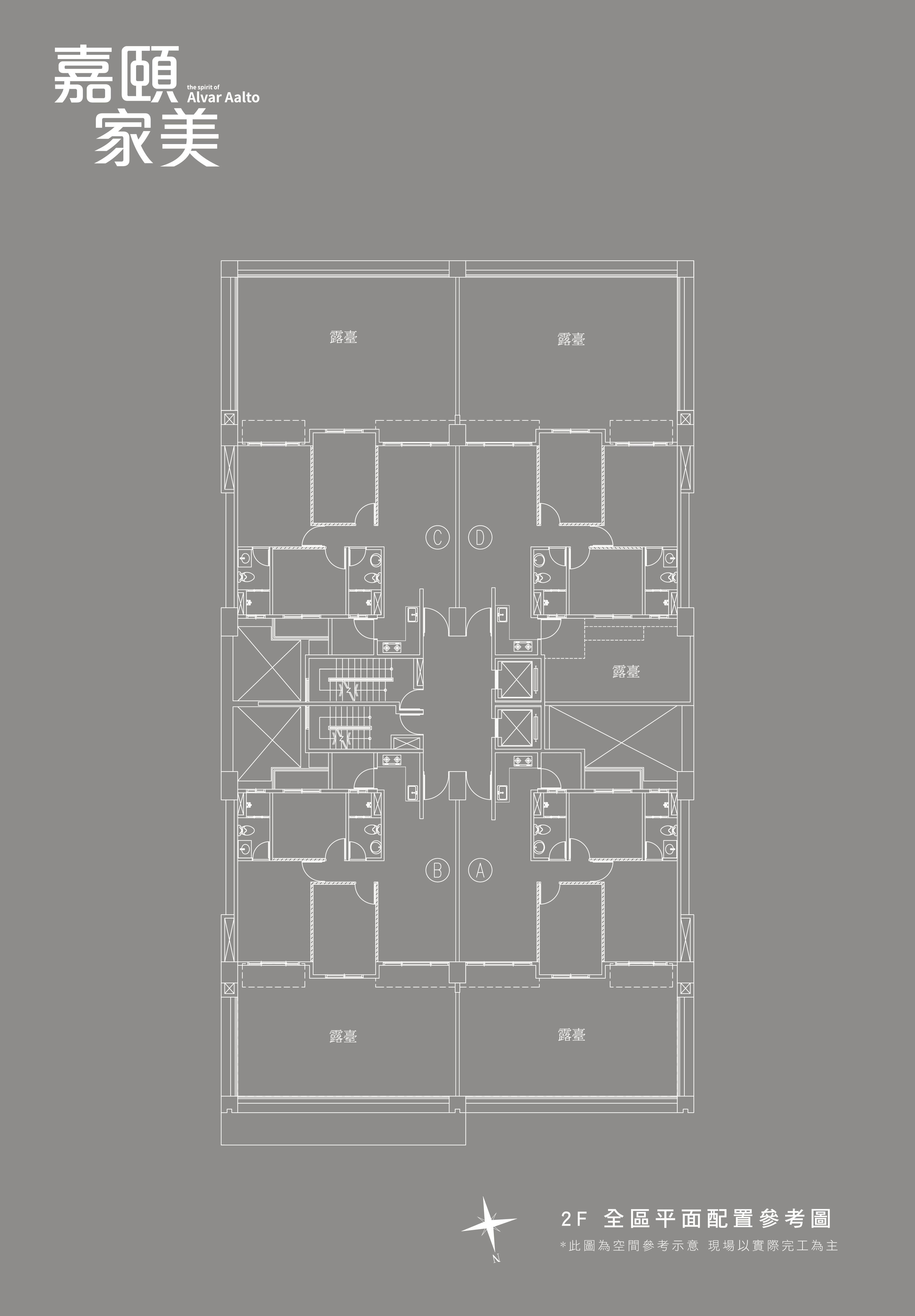 [新竹國小]嘉頤建設-嘉頤家美(大樓)20180402-05.jpg