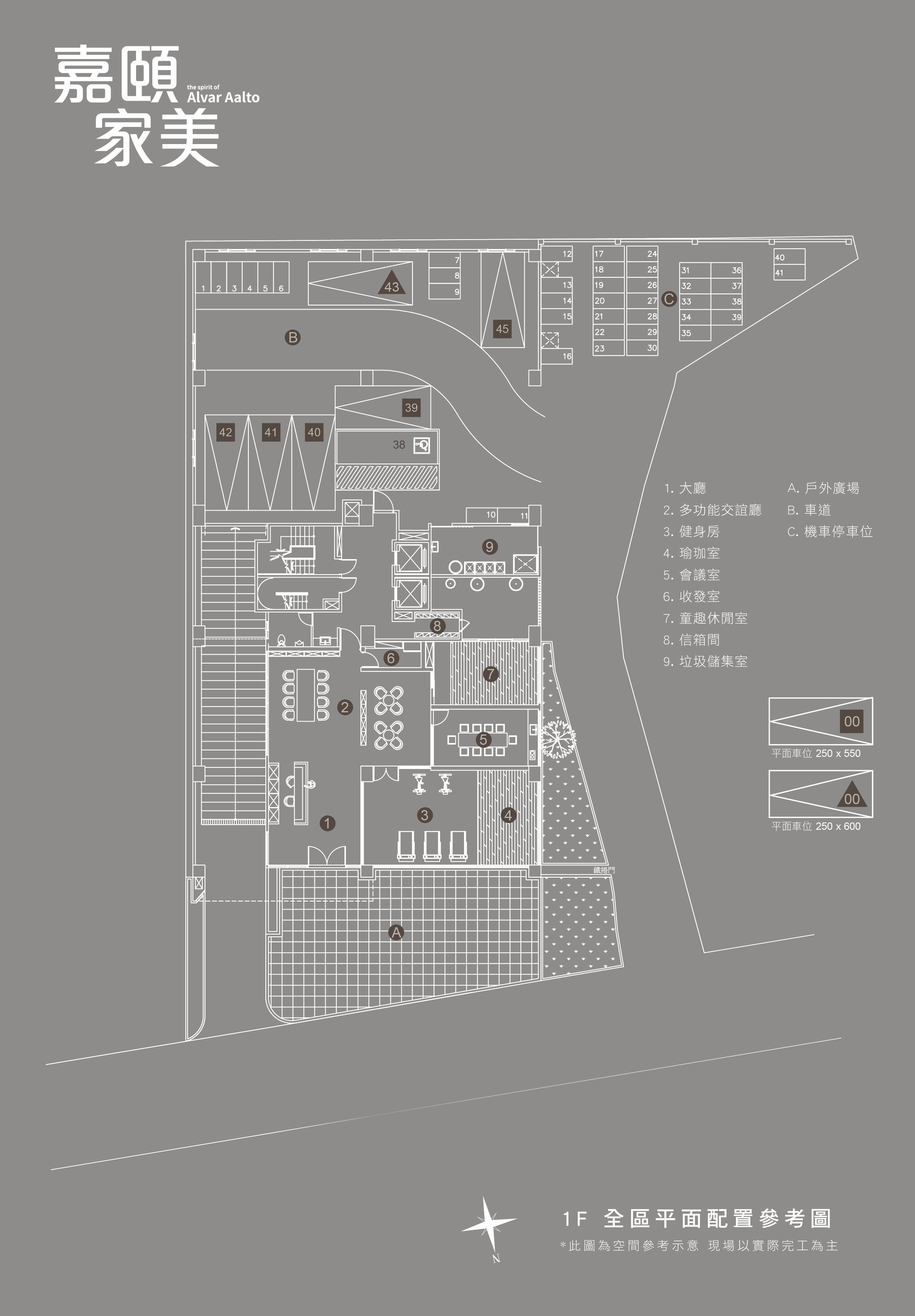 [新竹國小]嘉頤建設-嘉頤家美(大樓)20180402-04.jpg