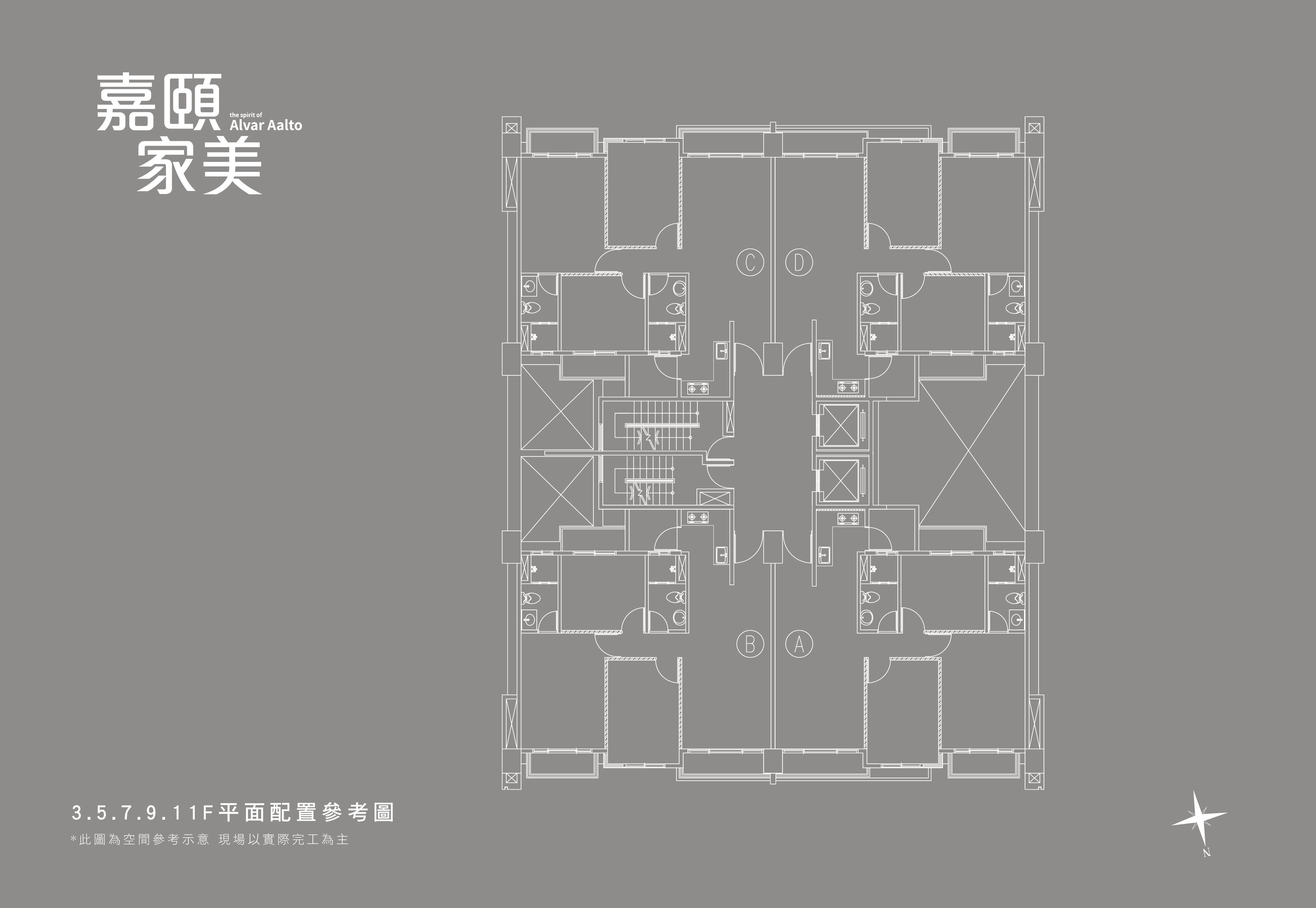 [新竹國小]嘉頤建設-嘉頤家美(大樓)20180402-02.jpg