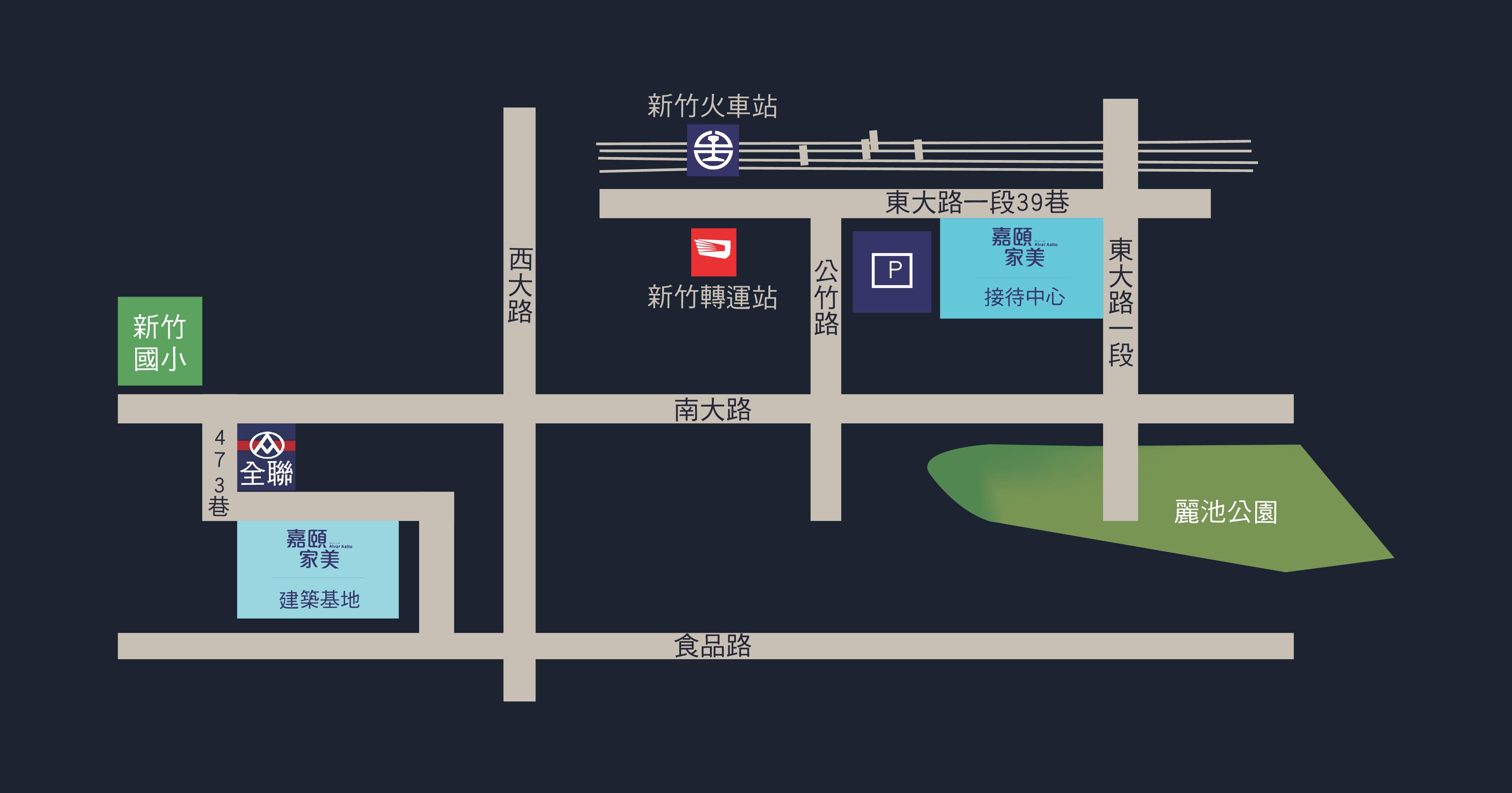 [新竹國小]嘉頤建設-嘉頤家美(大樓)20180402-08.jpg