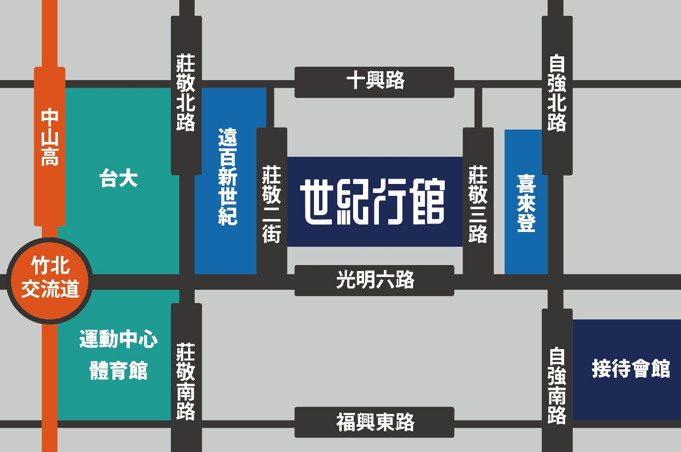 [竹北十興]大筑建設-世紀行館(大樓)20180417-4.jpg