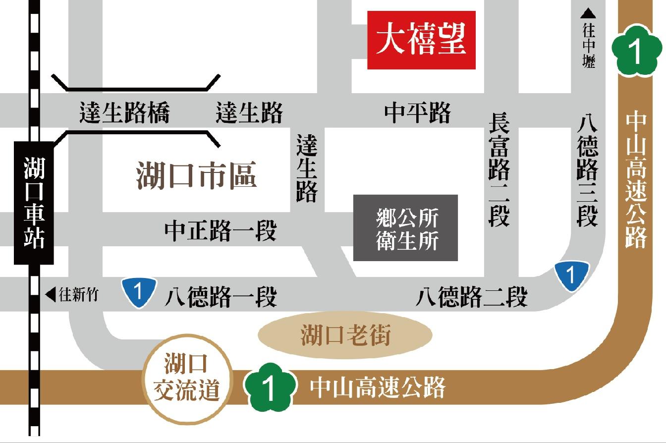 [湖口吳厝]富旺國際開發-大禧望(透天)20180423-6.jpg