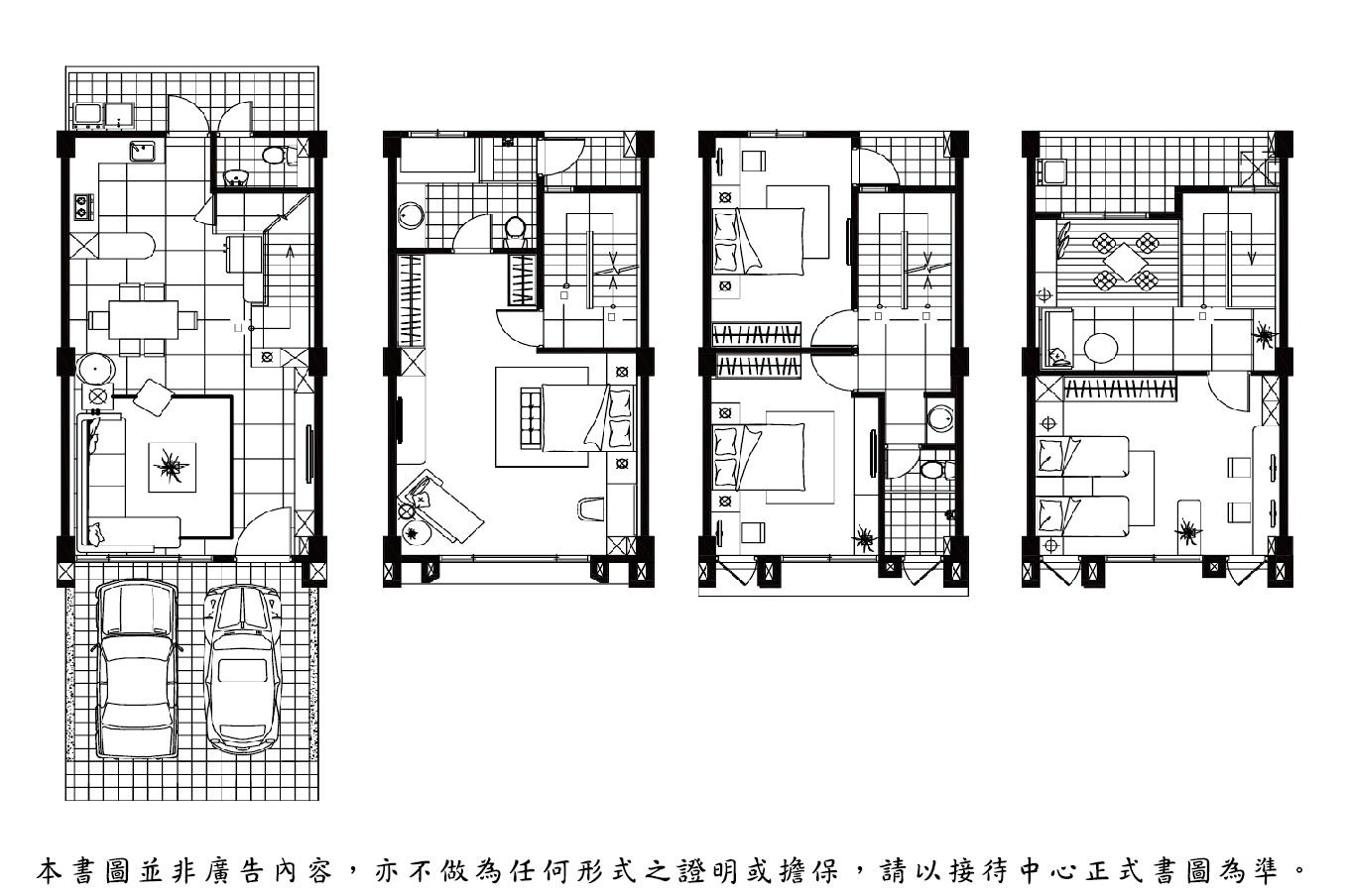 天竹建設-百合苑20180424-2.jpg