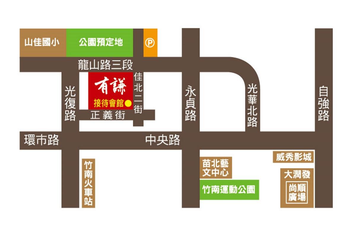 [竹南龍山]君寶建設-有謙16(大樓)20180424-4.jpg
