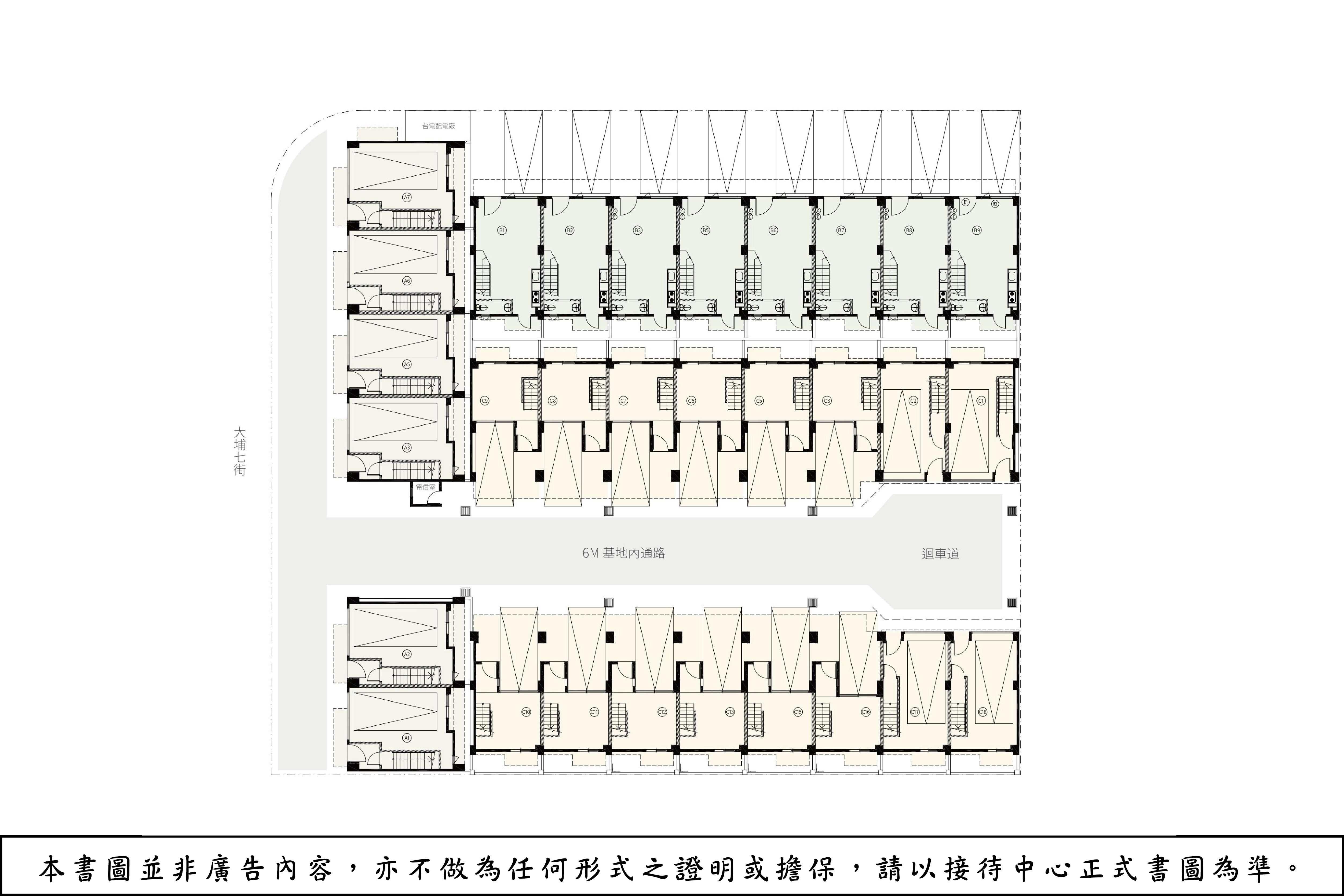 [竹南大埔]新家華建設-合合小里(透天)20180424-5.png