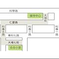 [竹南大埔]新家華建設-合合小里(透天)20180424-6.jpg