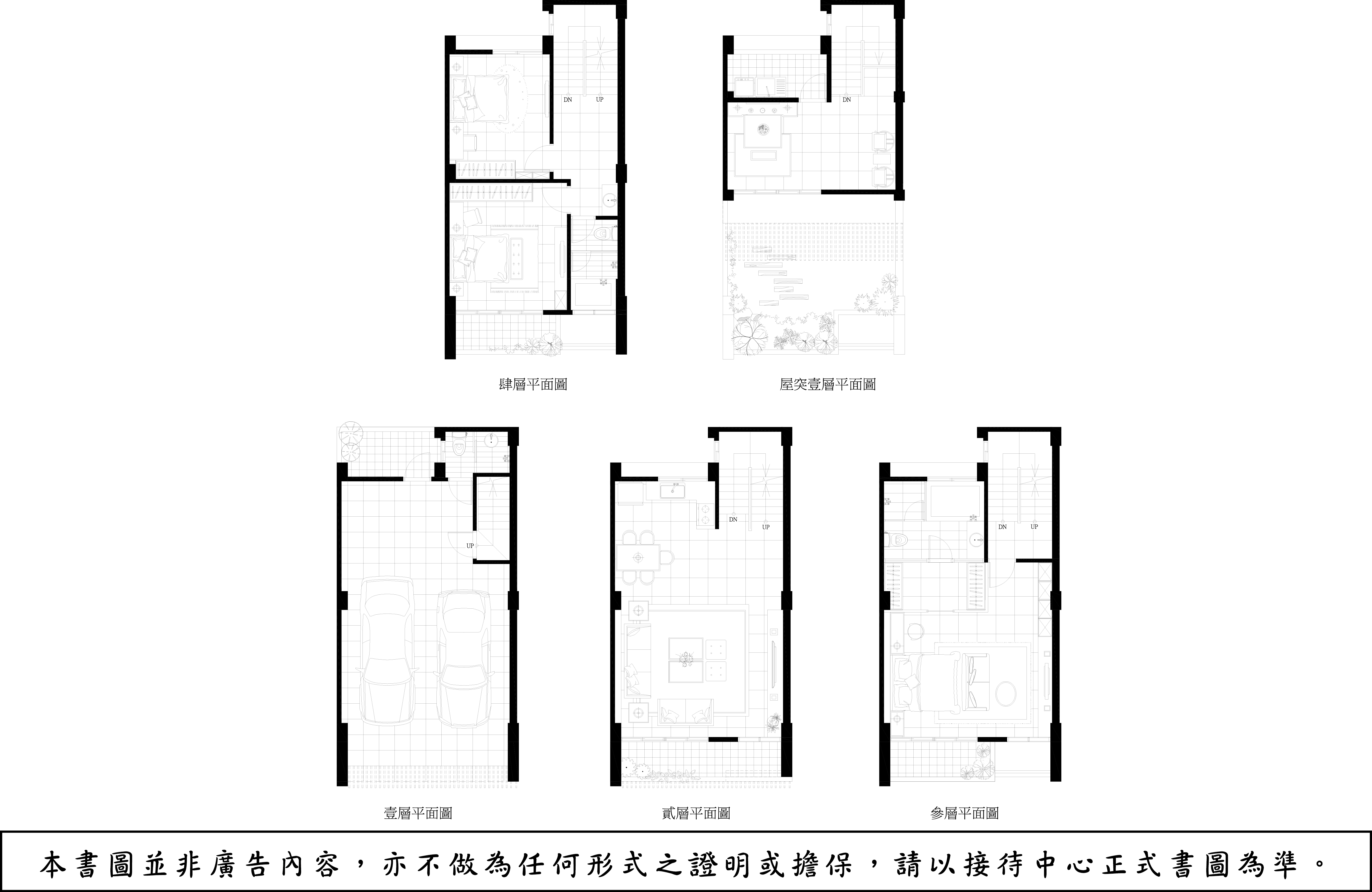 [苗栗高鐵]有謙NO.18(透天)20180426-5.png