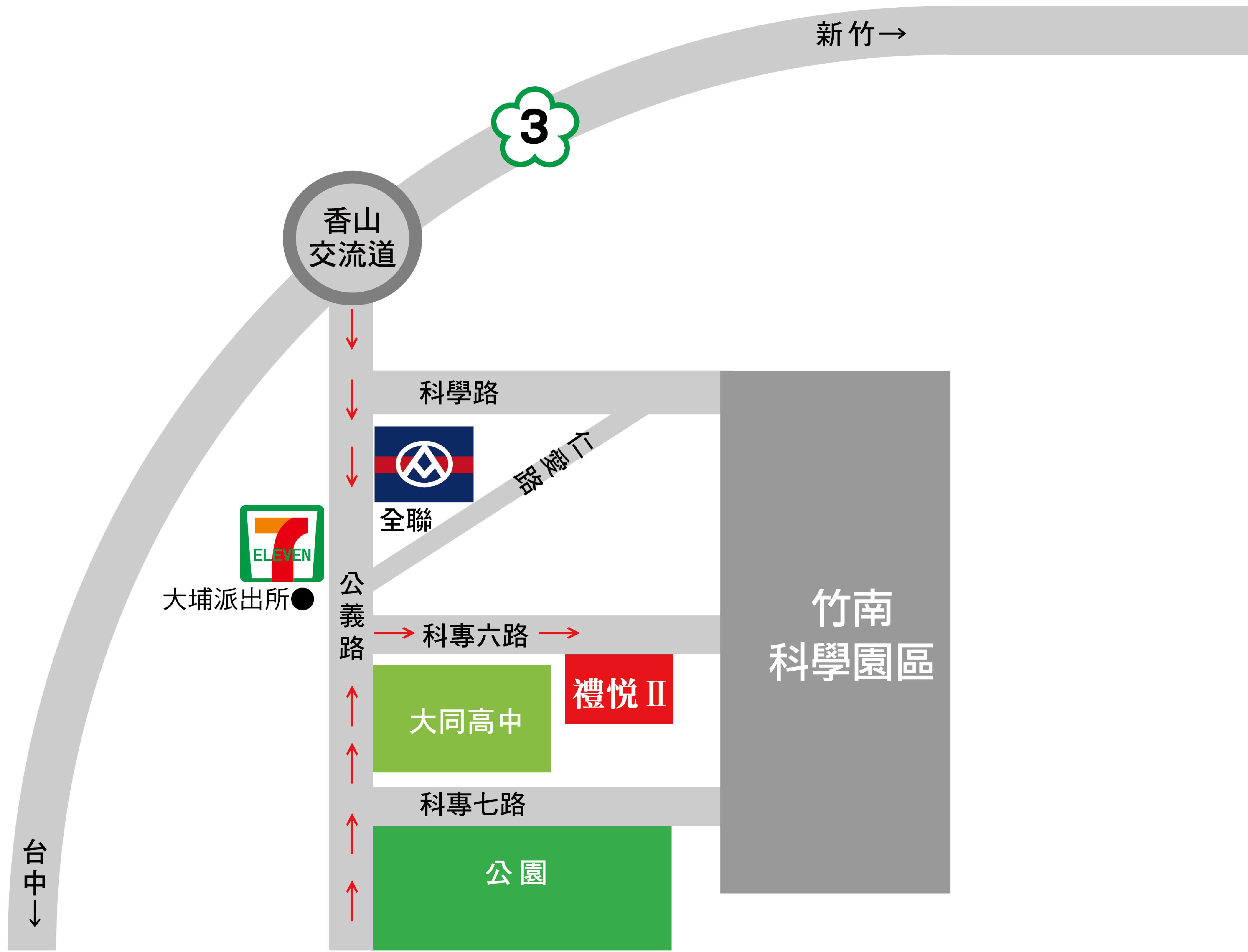 [竹南大埔]天竹建設-禮悅II(電梯透天)20180426-3.png