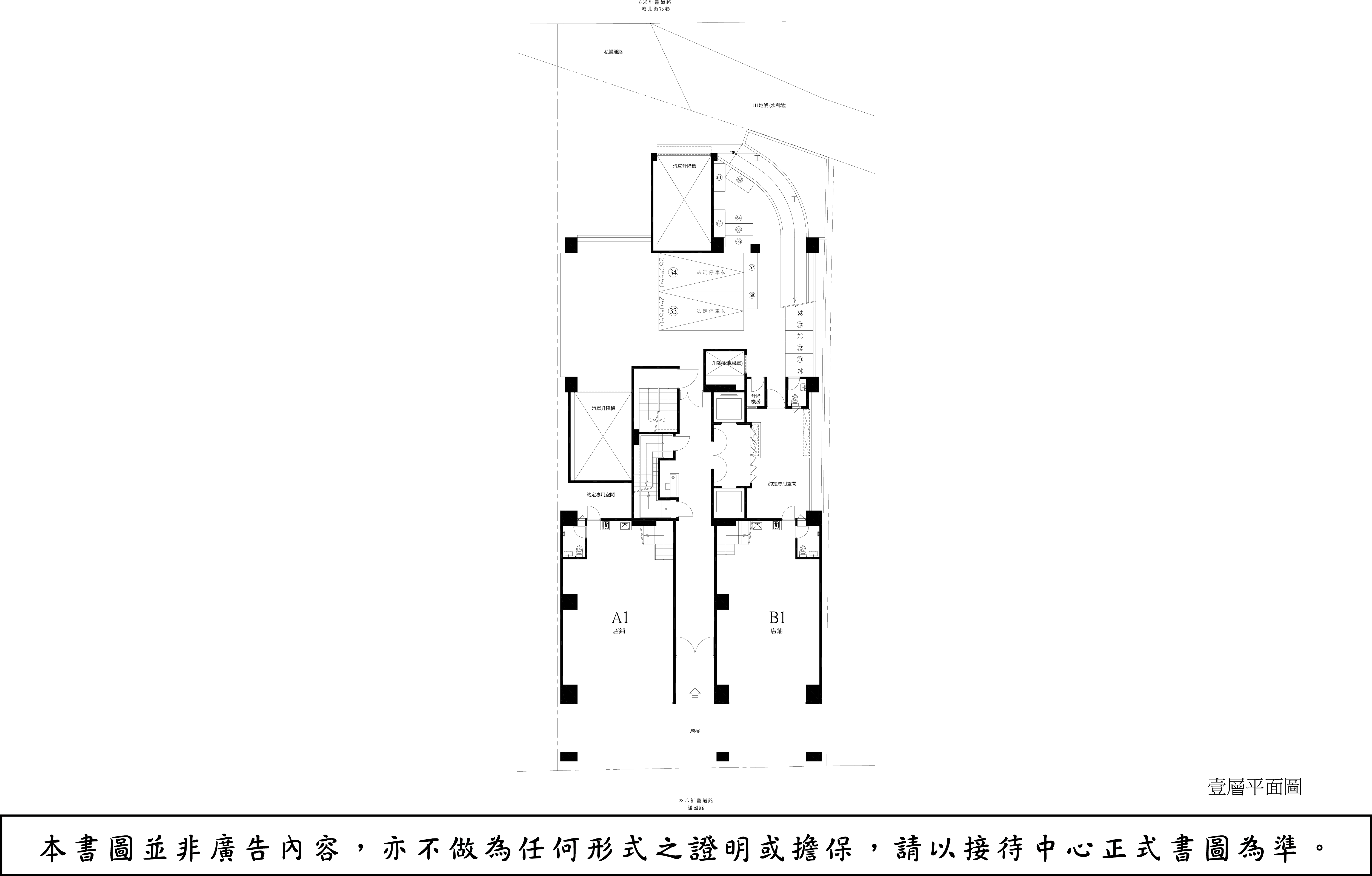 [新竹經國]欣榮建設-樂睦-大樓20180427-1.png
